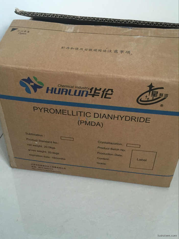 89-32-7 Pyromellitic Dianhydride manufacturer in China