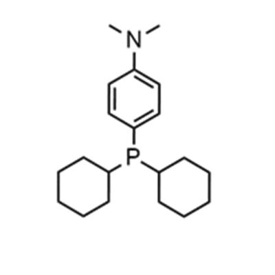 Dicyclohexyl(4-(N,N-dimethylamino)phenyl)phosphine