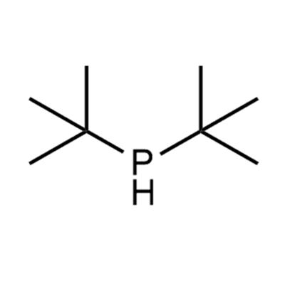 Di-tert-butylphosphine(819-19-2)