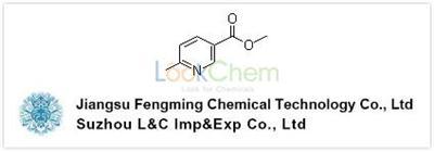 Methyl 6-methylnicotinate;high purity