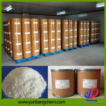 Tetrabutylammonium bromide CAS NO.1643-19-2 purity: 98%min