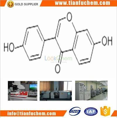 TIANFU-CHEM CAS:486-66-8 Guanidine hydrochloride