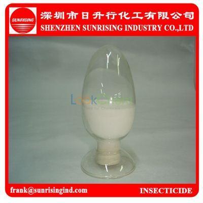 cyromazine 98% 75%WP 50%SP ciromazina fly control insecticide