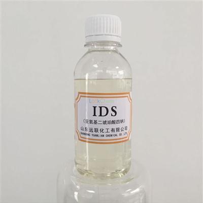 iminodisuccinic acid tetrasodium salt(131669-35-7)