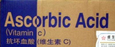 Vitamin C (Ascorbic Acid)  50-81-7