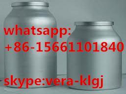 Ketotifen fumarate CAS No.34580-14-8