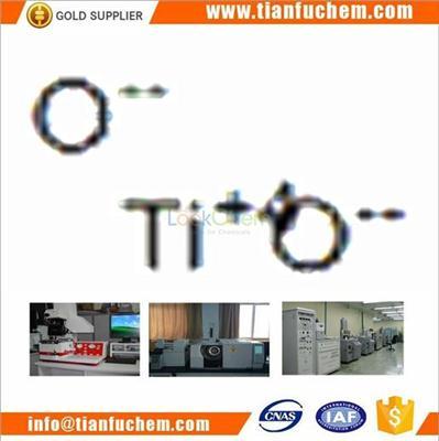 TIANFU-CHEM CAS:1317-80-2 Titanium oxide