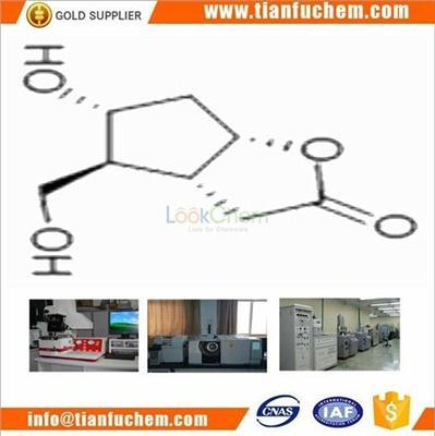 TIANFU-CHEM CAS:32233-40-2 (-)-Corey lactone diol