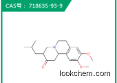 palonosetron hydrochloride/135729-62-3/99% purity with low price in stock