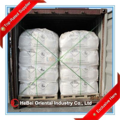Sodium tripolyphosphate Factory