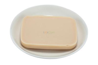 Rhus Wax, Sumac Wax, Japan Wax(HDRW-03)