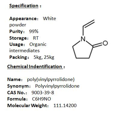 In stock poly(vinylpyrrolidone) 9003-39-8