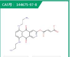 Pixantrone maleate/	144675-97-8/99% purity with low price in stock
