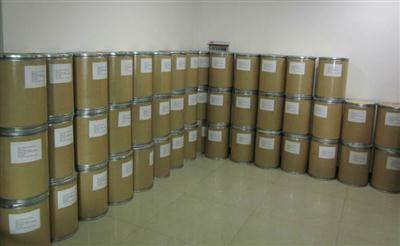 Coenzyme Q10 CAS NO.303-98-0
