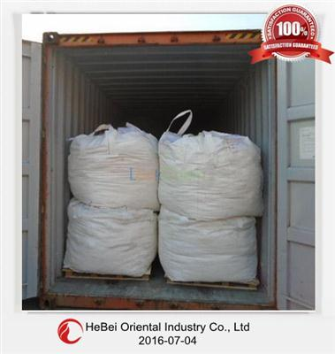 Food additive sodium hydrogen phosphate