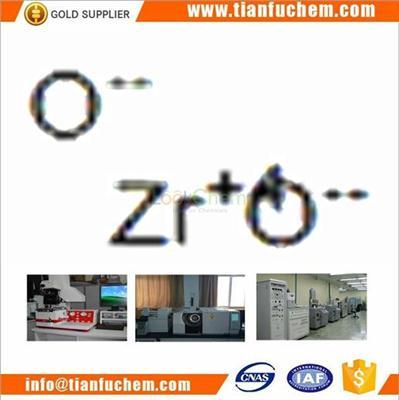 TIANFU-CHEM CAS:1314-23-4 Zirconium dioxide