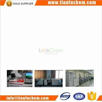 TIANFU-CHEM CAS:68585-34-2 Sodium lauryl ether sulfate