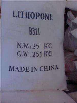 Lithopone B311