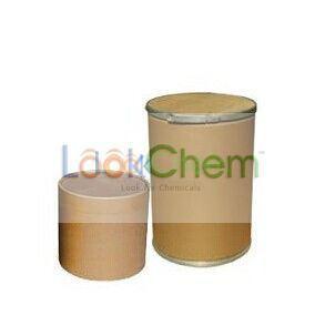 Indomethacin CAS NO.53-86-1