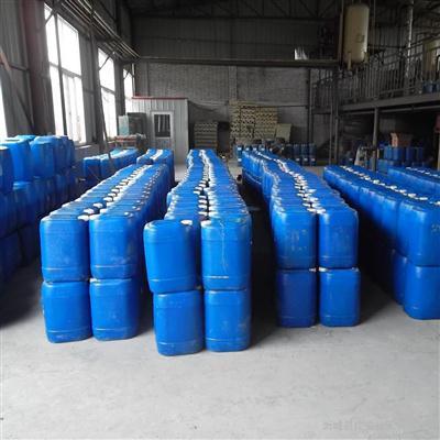 2-(Methacryloyloxy)ethanol