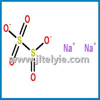 Sodium metabisulfite CAS NO.7681-57-4