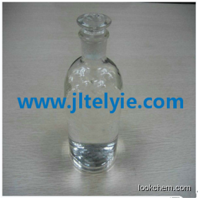 Choline chloride/factory price directly