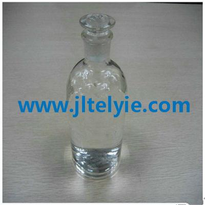 tetramethylpyrazine/factory price directly