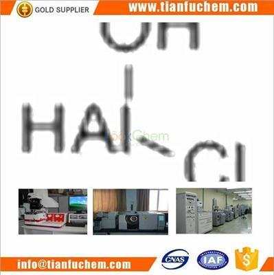 TIANFU-CHEM CAS:1327-41-9 Aluminum chlorohydrate