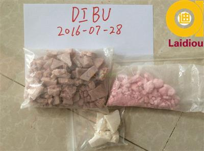 DIBU(12227-89-3)