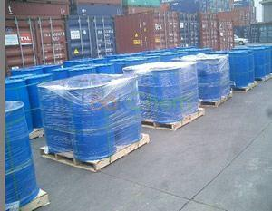 High quality 3-Chloro-2-hydroxypropyltrimethyl ammonium chloride/CHPTAC 3327-22-8