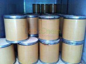 High Qualiy 4-Dimethylaminopyridine Supplier