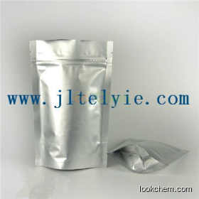 Hot sale Sodium perchlorate 99% min