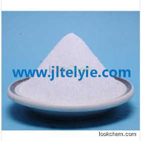 Croscarmellose sodium 99%min white powder  cas no.74811-65-7
