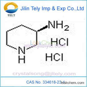 Hot Sales High Purity (R)-3-aminopiperidine dihydrochloride CAS No. 334618-23-4 Top Quality