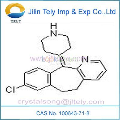 Hot Sales High PurityDesloratadine CAS No.100643-71-8 Top Quality