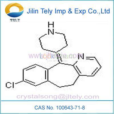 Hot Sales High PurityDesloratadine CAS No.100643-71-8 Top Quality