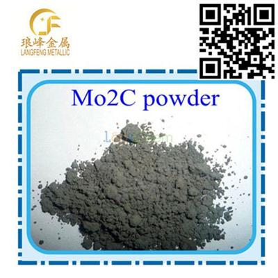 Molybdenum carbide Mo2C