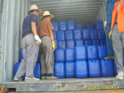 Phosphoric acid 85% food grade (CAS No.:7664-38-2)