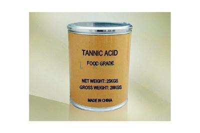 Food grade Tannic Acid CAS:1401-55-4