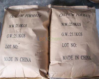 Calcium formate , Cas: 544-17-2,feed grade