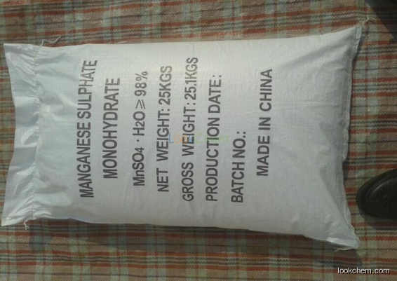 Manganese Sulfate Monohydrate MnSO4.H2O Mn:31.8% min factory selling price