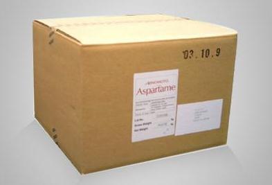 Aspartame Sweeteners 99.6% CAS:22839-47-0