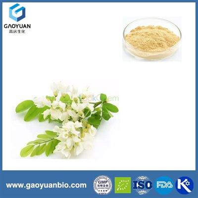 Gaoyuan factory suypply 100% natural rutoside from online shopping
