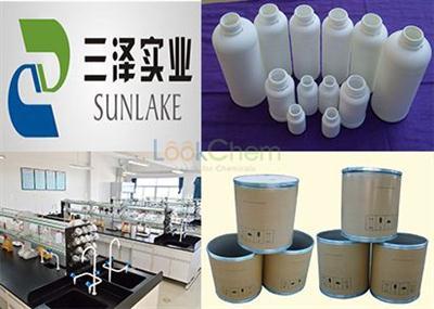 Venlafaxine hydrochloride factory