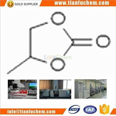 TIANFU-CHEM CAS:108-32-7 Propylene carbonate