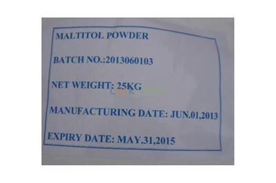Maltitol Sweetener CAS 585-88-6 In Factory Price