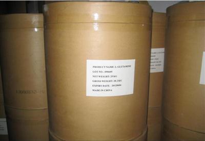 Hight quality L-Aspartic acid/CAS:56-84-8
