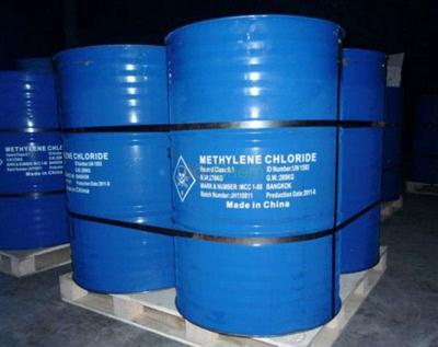 Methyl acetate(79-20-9)