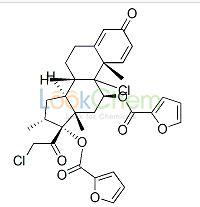 83919-23-7  C32H32Cl2O8  Mometasone furoate
