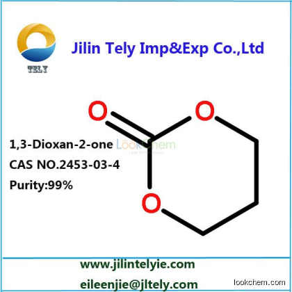 high purity 1,3-Dioxan-2-one 2453-03-4